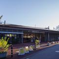 Photos: 京王井の頭公園駅