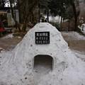 Photos: 金剛山
