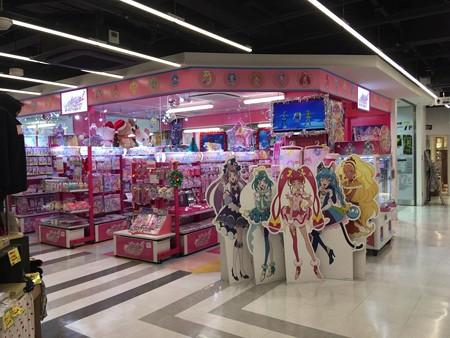 さようならプリキュアプリティストア福岡店
