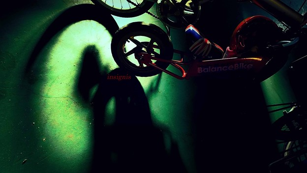 Balance Bike.......