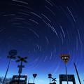写真: とまれみよ 平成最後の北天を......