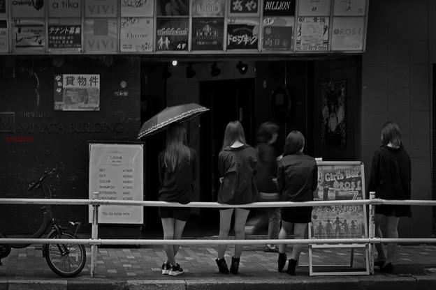 Girl's Bar.......