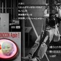 Photos: モノコン再始動!