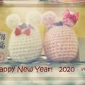 Happy New Year ! 2020.......