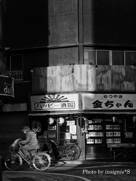 Photos: ハッピー酒場......