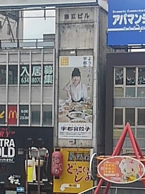 宇都宮の駅前からの景色(2020年7月Ver.)