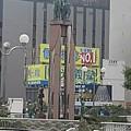 Photos: 宇都宮駅の家族っぽい像