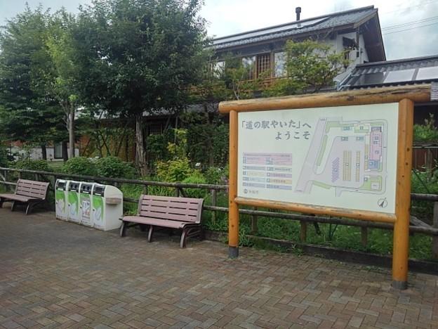 道の駅やいたの案内板あたりの景色