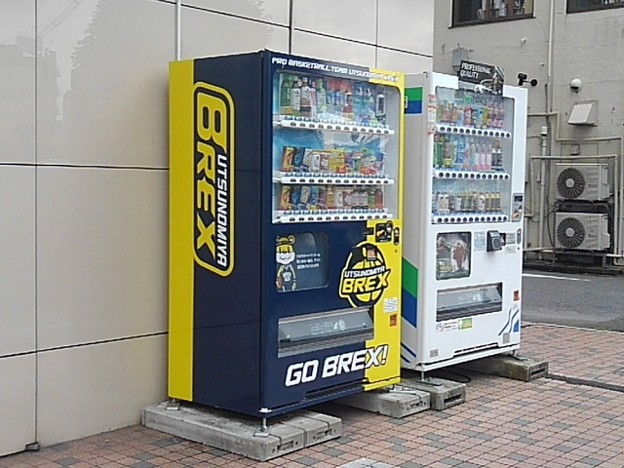 宇都宮駅から近い場所にあるブレックス自販機