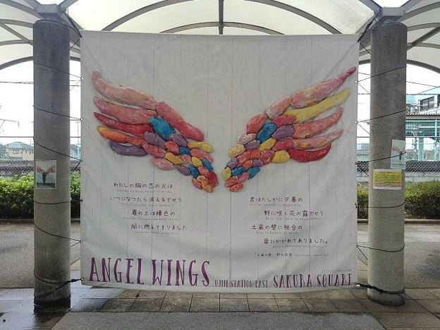 氏家駅前の絵(9月21日)