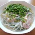 Photos: 小松菜がメインの春雨スープ