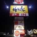 Photos: ガスト前の夜景(10月17日)