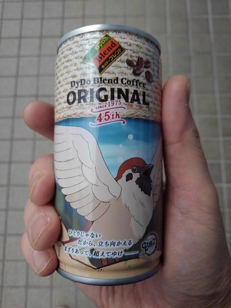 「鬼滅の刃」のチュン太郎の缶