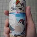 Photos: 「鬼滅の刃」のチュン太郎の缶