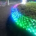 Photos: 矢板駅のカラフルイルミ(12月5日)