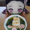 Photos: 元日雑煮