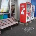 Photos: 自販機とベンチ(12月29日)
