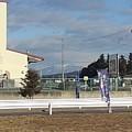 那須の山(12月27日)