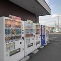 Photos: ツタヤ前の自販機(1月5日)