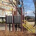 Photos: 遊具(1月18日)