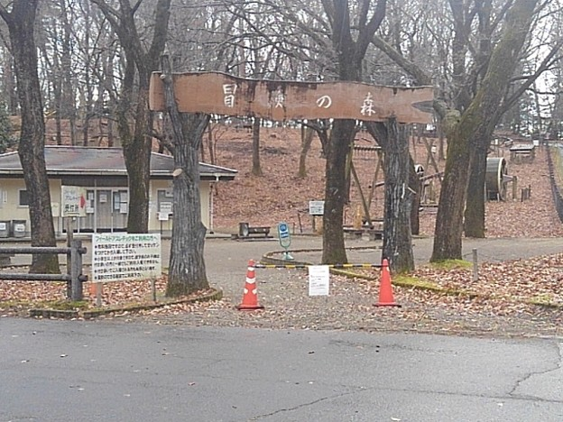 那須野が原公園のアスレチックの入り口(1月16日)