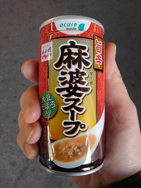 缶入り麻婆スープ(1月29日)