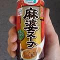 Photos: 缶入り麻婆スープ(1月29日)
