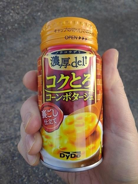 缶入りコーンスープ(1月29日)