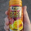 Photos: 缶入りコーンスープ(1月29日)
