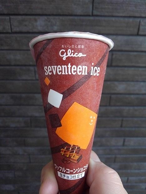 チョコアイス(2月14日)