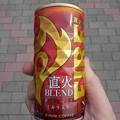 Photos: 缶コーヒー(2月12日)