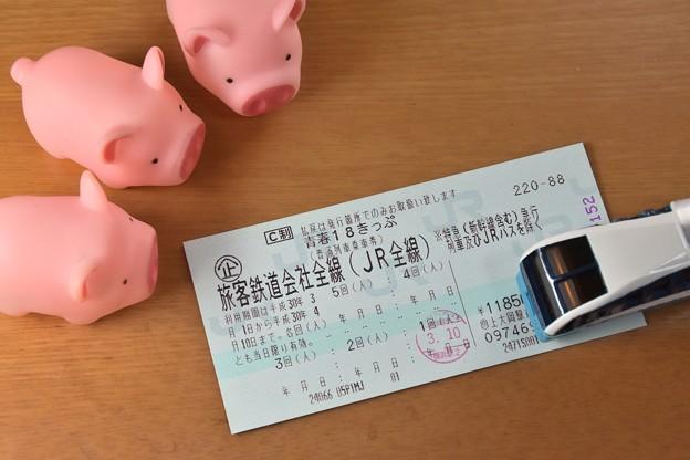 写真: 佐原、香取の旅ー春の青春18きっぷー