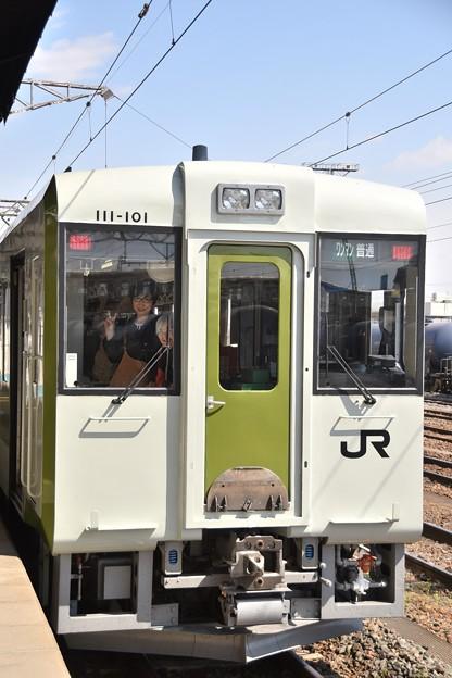 JR磐越東線