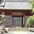 Photos: 山口観音(金乗院)