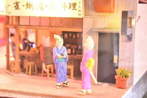 昭和幻燈館