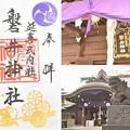 磐井神社の御朱印(11月)