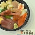 Photos: テイクアウトの海鮮丼