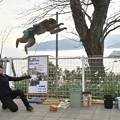 Photos: 猿回し