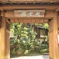 Photos: 起雲閣