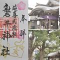 Photos: 磐井神社(1月)