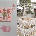 Photos: 麻布氷川神社(1月)