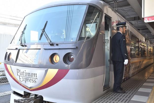 レッドアロー号(西武鉄道)