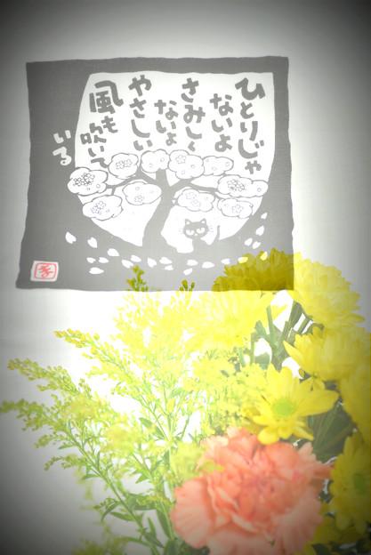 Photos: 手ぬぐい(長瀞のお土産)