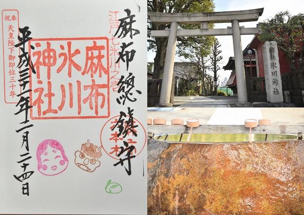 麻布氷川神社(2月)