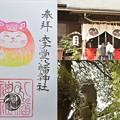 Photos: 太子堂八幡神社(2月)