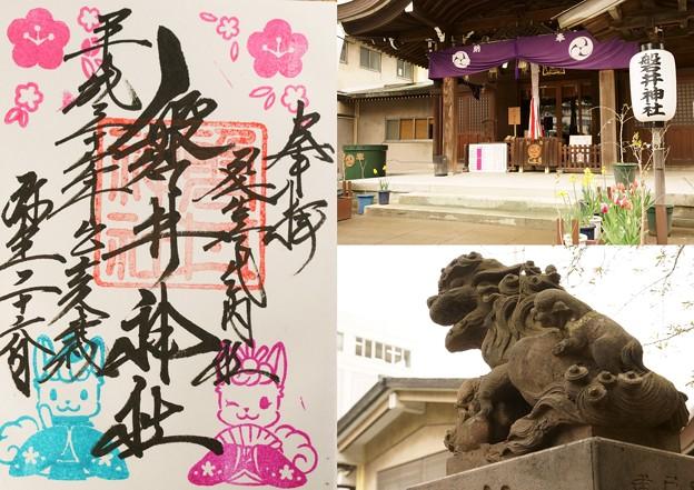 磐井神社(3月)