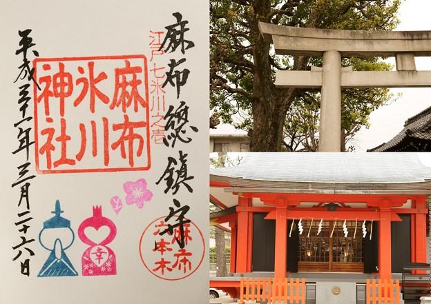 麻布氷川神社(3月)