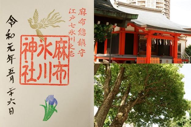 麻布氷川神社の御朱印(令和元年5月)