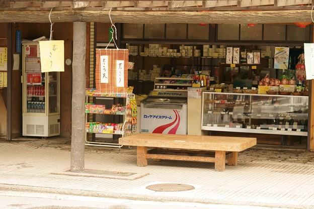 Photos: 喜多院 売店