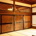 Photos: 川越城本丸御殿